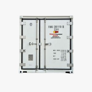 20' Easy Opening Door Refrigerated Container (White)